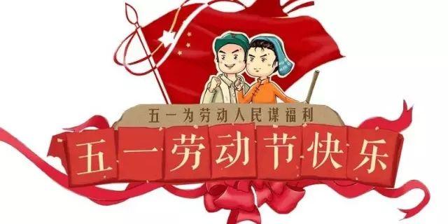 公司9.3安排通知_深圳明时投资管理有限公司